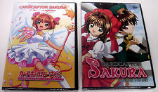 CARDCAPTOR SAKURA DVD - The Movie + Cardcaptor Sakura 1-70 End COMBO