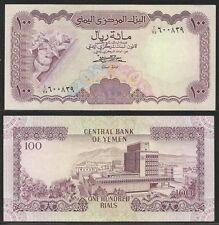 YEMEN ARAB REPUBLIC - 100 Rials 1984 Pick 21A UNC