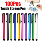 100Pcs Universal Metal Capacitive Stylus Touch Screen Stylus Pen For iPhone iPad