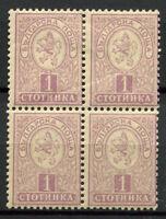 Bulgarien 1889 Mi. 28 Ungebraucht * 60% Vierer Block 1 St