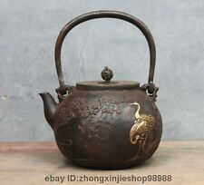 "9""Marked Japanese Iron gild pine tree Crane Flagon Kettle Wine Tea Pot"