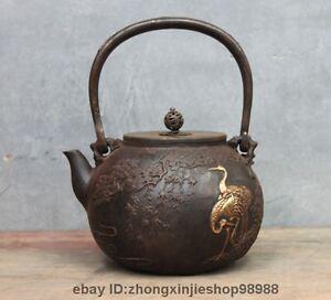 """9""""Marked Japanese Iron gild pine tree Crane Flagon Kettle Wine Tea Pot"""