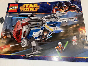 LEGO Star Wars Coruscant Police Gunship (75046) No Minifigures With Instructions