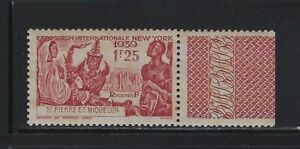 ST. PIERRE & MIQUELON - 1939 1.25F NEW YORK'S WORLD FAIR MINT STAMP WITH TAB MNH
