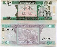 AFGHANISTAN 50 AFGHANIS ND 2012 SH 1391 P 69 UNC