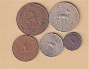 5 x 1966 QATAR & DUBAI BRITISH PROTECTORATE COINS 1,5,10,25,50 DIRHAMS A2