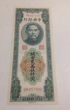 Republic of China 1948 Central Bank of China 25000 Yuan Unc Banknote Dr00