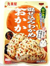 ●NEW Marumiya MAZEKOMI WAKAME FURIKAKE Rice Seasoning (31g) Dried Bonito Flakes