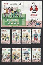 Hong Kong 2019 Old Master Q Stamp Set + S/S VF MNH