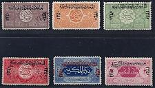 SAUDI ARABIA 1921 SG 21-28 UNFRAMED OVPT SET OF 6 MINT HINGED 1/2pi