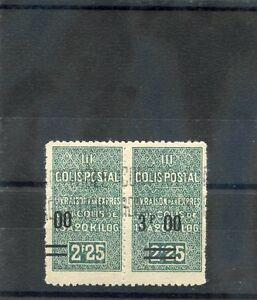 ALGERIA YT CP50av PAIR**F-VF NH, 1937 3F00/2F25 GREEN, PARCEL POST, ERROR, $300