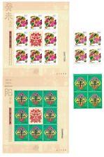 People's Republic China 2003 2003-1 Year of Ram 3253 3254 Sheet of 8 Block of 4
