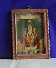Vintage Old Religious Frame Antique Collectible Piece Print Devotional