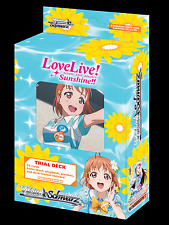 English Weiß Weiss Schwarz Love Live! Sunshine!! Trial Deck SEALED!!