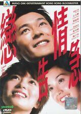 Love on the Rocks (2004) DVD Movie English Sub _Region 0_ Louis Koo, Gigi Leung