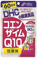 New DHC supplements Coenzyme Q10 clathrate  for 60 days 120 tablets F/S