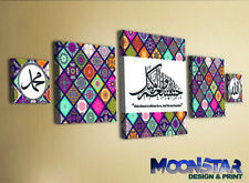 Islamic Canvas Pictures HasbiAllah Muhammad Bedroom Wall Art - Set of 5 Mosaic