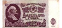 SOVIET UNION 1961 / 25 RUBLE BANKNOTE COMMUNIST CURRENCY / LENIN  #D147