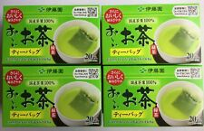 Itoen Oi Ocha Green Tea Tea Bag 2 g × 20 P × 4 Box From JP With tracking number