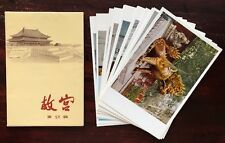 12 China Mao period The Former Imperial Palace post cards 1973
