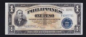 Philippine Treasury Certif ONE Peso Victory CB Ovpt MEDIUM letter #F40837741 UNC