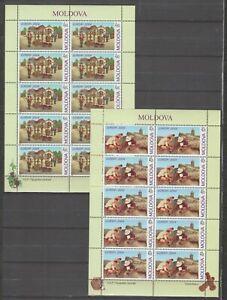 s36099 MOLDOVA 2004 EUROPA CEPT MNH** MSx2 HOLIDAYS
