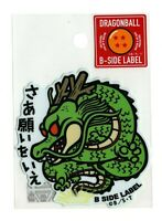 Dragon Ball Piccolo B-Side Label Sticker High Quality Water UV protected