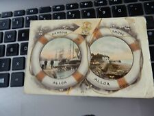 More details for postcard  p8 d36 alloa  tatty card  of harbour