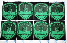 PATCH UKRAINE ARMY BATTALION DNIPRO - 1  PERSONAL CALL SIGN SOLDIER SET 8 PATCH