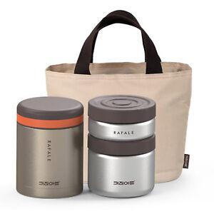 KA Rafale Gold Metal Thermal Cooler Bento Lunch Box Insulated Storage Bag