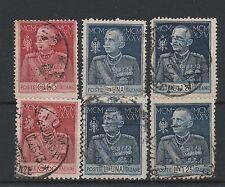 FRANCOBOLLI 1925/26 REGNO GIUBILEO Z/5711