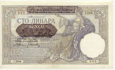 Billet banque SERBIE SERBIA YOUGOSLAVIE YUGOSLAVIA 100 DINARA 1941 UNC NEUF 233