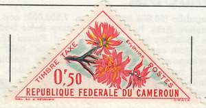 Cameroon - Postage Due - 1963 Flowers