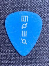 30 Seconds to Mars Pick Plektrum Jared Leto Metallica U2
