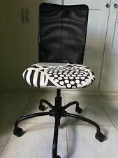 chaise de bureau  état TTB  siège réglable