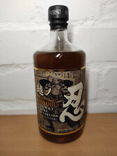 The Koshi-No Shinobu Pure Malt Whisky Mizunara Oak 43% 0,7L NEU