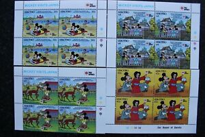 1991 LESOTHO - DISNEY PART SET - 3os, 40os, M3 & M4 - CORNER BLOCKS OF 4 - MNH