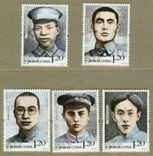 China 2012-18 Early Generals of the People's Army III Stamps 早期将领 5v mnh