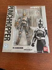 Bandai Figuarts 4543112528681 Kamen Rider Punch Hopper Special Effects
