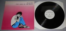 The Gun Club - Two Sides Of The Beast UK 1985 Do Jo LP