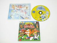JAPANESE Crash Bash (Crash Bandicoot Carnival) PS1 NTSC-J Import w/ Spine Cover