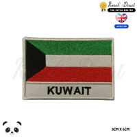 KUWAIT National Flag With Name Embroidered Iron On Sew On PatchBadge
