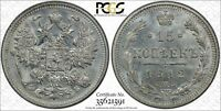 1915 Russian 15 Kopeks Silver coin PCGS graded MS66 High grade coin