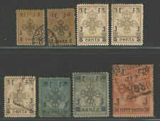 Mongolia stamp 1924 Sceptra of Indra 1c to 50c a group of 8, mint and used