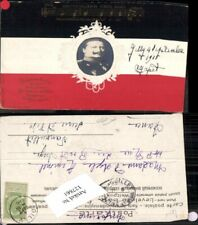 127861,Tolle Patriotik Präge AK deutschland über alles Kaiser Wilhelm