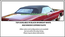 CADILLAC ELDORADO CONVERTIBLE TOP-DO IT YOURSELF KIT 1971-1976