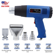 1500W Heat Gun Hot Air Wind Blower Gun Heater 4 Nozzles 2 Mode Paint Stripper US