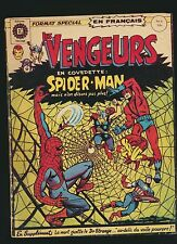 LES VENGEURS  8  RARE AVENGERS FRENCH HERITAGE