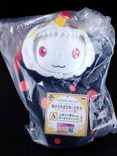 Puella Magi Madoka Magica Plush Doll Magiccraft III Kyubey Witch of Sweets Ver.