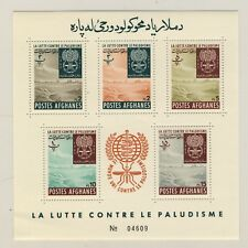AFGHANISTAN - 1962 - Mi.Block-25A Fight against Malaria (perforated) **